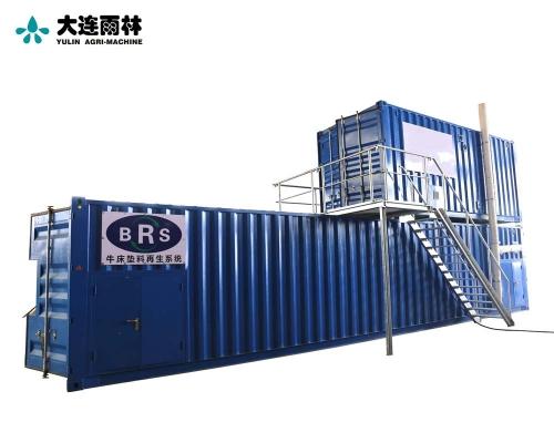 BRS 牛床垫料再生系统