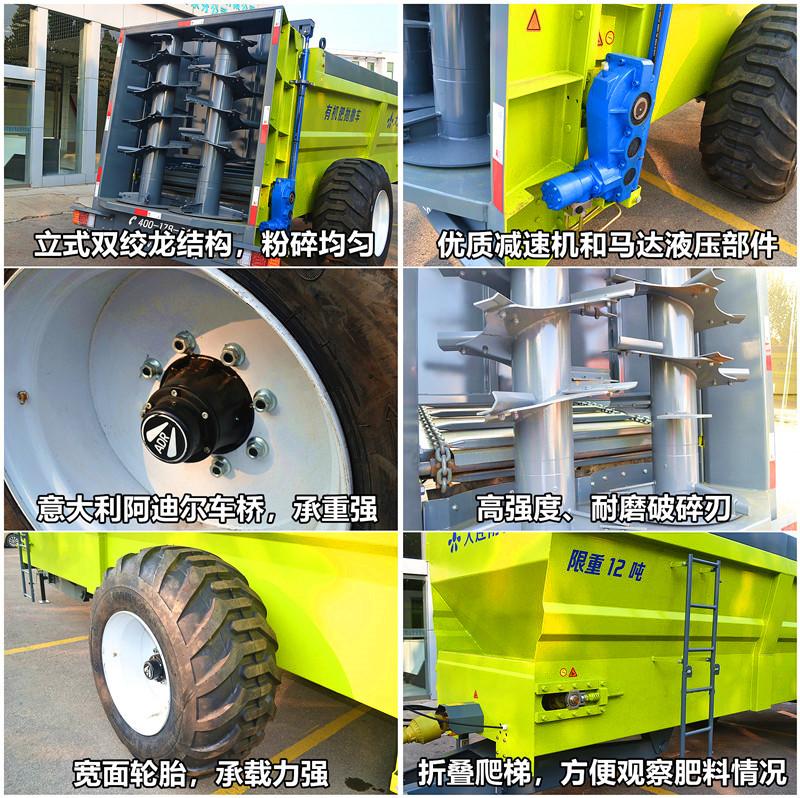 农家肥施肥机