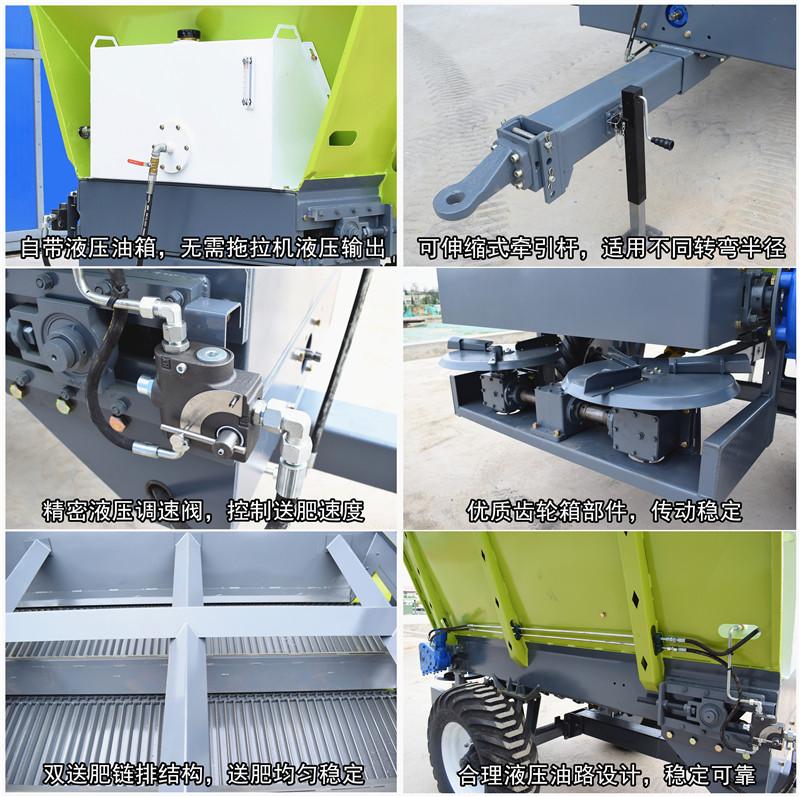 机械化施农家肥施肥机