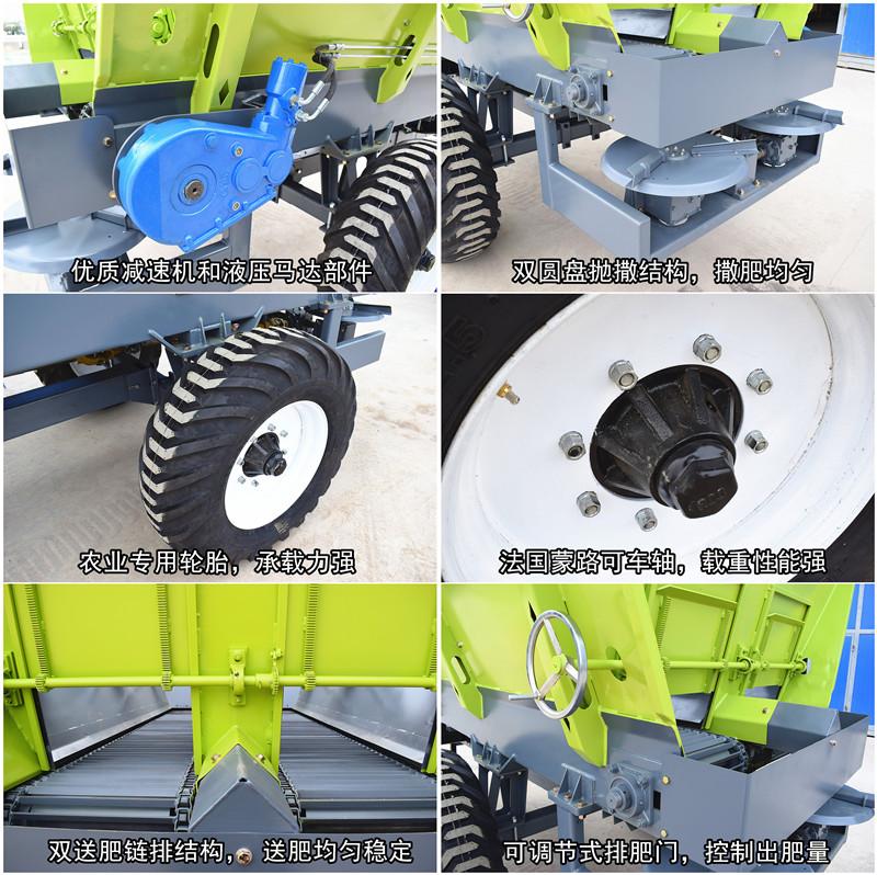 拖拉式施肥机